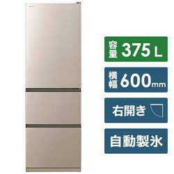 HITACHI(日立) 【基本設置料金セット】 冷蔵庫 Vタイプ シャンパン R-V38NV-N [3ドア /右開きタイプ /375L]
