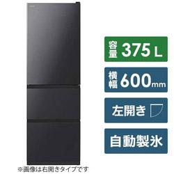 HITACHI(日立) 【基本設置料金セット】 冷蔵庫 Vタイプ ブリリアントブラック R-V38NVL-K [3ドア /左開きタイプ /375L]