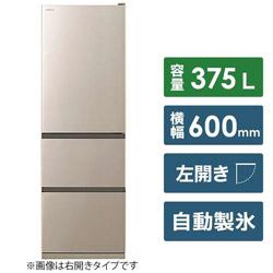 HITACHI(日立) 【基本設置料金セット】 冷蔵庫 Vタイプ シャンパン R-V38NVL-N [3ドア /左開きタイプ /375L]