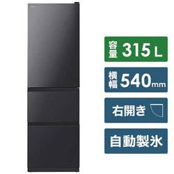 HITACHI(日立) 【基本設置料金セット】 冷蔵庫 Vタイプ ブリリアントブラック R-V32NV-K [3ドア /右開きタイプ /315L]