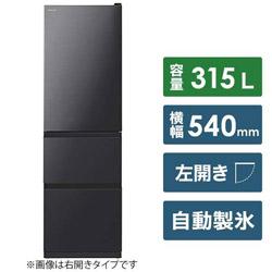 HITACHI(日立) 【基本設置料金セット】 冷蔵庫 Vタイプ ブリリアントブラック R-V32NVL-K [3ドア /左開きタイプ /315L]