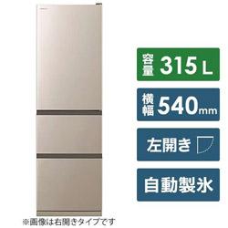 HITACHI(日立) 【基本設置料金セット】 冷蔵庫 Vタイプ シャンパン R-V32NVL-N [3ドア /左開きタイプ /315L]
