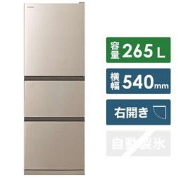 HITACHI(日立) 【基本設置料金セット】 冷蔵庫  シャンパン R-27NV-N [3ドア /右開きタイプ /265L]