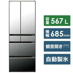 HITACHI(日立) 【基本設置料金セット】 冷蔵庫 ぴったりセレクト KXタイプ クリスタルミラー R-KX57N-X [6ドア /観音開きタイプ /567L] 【買い替え10000pt】