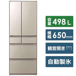 HITACHI(日立) 【基本設置料金セット】 冷蔵庫 KXタイプ ファインシャンパン R-KX50N-XN [6ドア /観音開きタイプ /498L] 【買い替え10000pt】