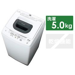 全自動洗濯機  ピュアホワイト NW-50F-W [洗濯5.0kg /乾燥機能無 /上開き]