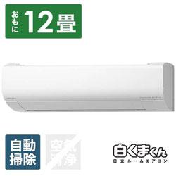 HITACHI(日立) 【標準設置工事費セット】 RAS-W36LBK-W エアコン 2021年 白くまくん WBKシリーズ スターホワイト [おもに12畳用 /100V] 【買い替え5000pt】