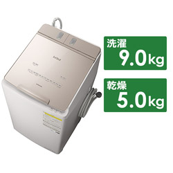 HITACHI(日立) 縦型洗濯乾燥機 ビートウォッシュ シャンパン BW-DX90G-N [洗濯9.0kg /乾燥5.0kg /ヒーター乾燥(水冷・除湿タイプ) /上開き] 【買い替え5000pt】