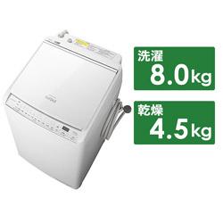 縦型洗濯乾燥機 ビートウォッシュ  BW-DV80G-W [洗濯8.0kg /乾燥4.5kg /ヒーター乾燥(水冷・除湿タイプ) /上開き] 【買い替え5000pt】