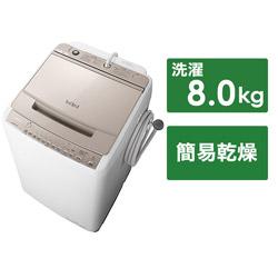 全自動洗濯機 ビートウォッシュ シャンパン BW-V80G-N [洗濯8.0kg /上開き]