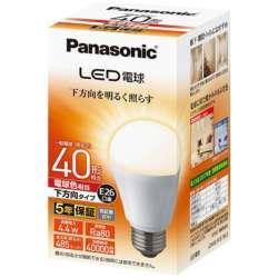 LDA4L-H/E/W/2 LED電球 ホワイト [E26 /電球色 /1個 /40W相当 /一般電球形 /下方向タイプ]