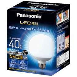 LDG4D-G/95/W LED電球 ホワイト [E26 /昼光色 /1個 /40W相当 /ボール電球形 /広配光タイプ]