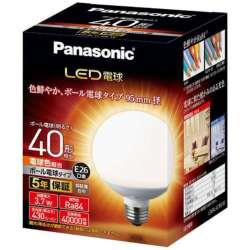 LDG4L-G/95/W LED電球 ホワイト [E26 /電球色 /1個 /40W相当 /ボール電球形 /広配光タイプ]