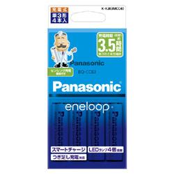 Panasonic(パナソニック) ≪国内・海外兼用≫単3形充電器セット(単3形「eneloop」4本付) K-KJ83MCC40