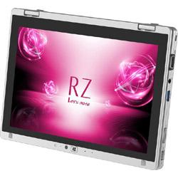 パナソニック(Panasonic) モバイルノートPC レッツノート RZ CF-RZ61DFQR シルバー [Win10 Pro・Core m3・10.1インチ・Office付き・SSD 128GB・メモリ 8GB]