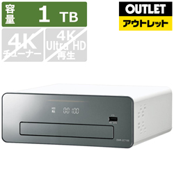 Panasonic(パナソニック) DMR-2CT100 ブルーレイレコーダーDIGA(ディーガ) DMR-2CT100 [1TB /3番組同時録画] 【生産完了品】