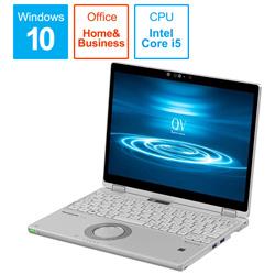 CF-QV8FDGQR ノートパソコン Let's note(レッツノート)QVシリーズ シルバー [12.0型 /intel Core i5 /SSD:256GB /メモリ:8GB /2019年
