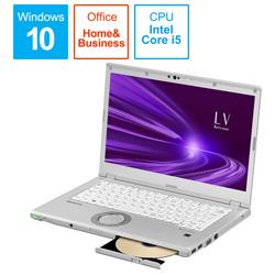 ノートパソコン レッツノート LVシリーズ シルバー CF-LV9ADSQR [14.0型 /intel Core i5 /SSD:256GB /メモリ:8GB /2020年10月モデル]