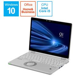 モバイルPC レッツノート QVシリーズ シルバー CF-QV9ADGQR [12.0型 /intel Core i5 /SSD:256GB /メモリ:8GB /2020年10月モデル]