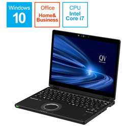 ノートパソコン レッツノート QVシリーズ(LTE) ブラック CF-QV9EFNQR [12.0型 /intel Core i7 /SSD:512GB /メモリ:8GB /2020年10月モデル]