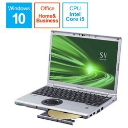 ノートパソコン レッツノート SVシリーズ ブラック&シルバー CF-SV9ADMQR [12.1型 /intel Core i5 /SSD:256GB /メモリ:16GB /2020年10月モデル]