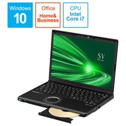 ノートパソコン レッツノート SVシリーズ ブラック CF-SV9EDUQR [12.1型 /intel Core i7 /SSD:256GB /メモリ:8GB /2020年10月モデル]