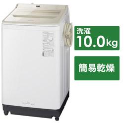 全自動洗濯機 FAシリーズ シャンパン NA-FA100H9-N [洗濯10.0kg /乾燥機能無 /上開き]