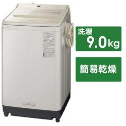 全自動洗濯機 FAシリーズ ストーンベージュ NA-FA90H9-C [洗濯9.0kg /乾燥機能無 /上開き]
