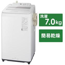 全自動洗濯機 FAシリーズ ホワイト NA-FA70H9-W [洗濯7.0kg /乾燥機能無 /上開き]