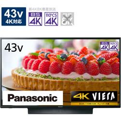 Panasonic(パナソニック) 液晶テレビ VIERA(ビエラ)  TH-43JX850 [43V型 /4K対応 /BS・CS 4Kチューナー内蔵 /YouTube対応 /Bluetooth対応]