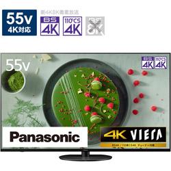 液晶テレビ VIERA(ビエラ)  TH-55JX950 [55V型 /4K対応 /YouTube対応 /Bluetooth対応]