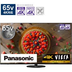 液晶テレビ VIERA(ビエラ)  TH-65JX900 [65V型 /4K対応 /YouTube対応 /Bluetooth対応]