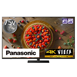 液晶テレビ VIERA(ビエラ)  TH-75JX900 [75V型 /4K対応 /BS・CS 4Kチューナー内蔵 /YouTube対応 /Bluetooth対応]