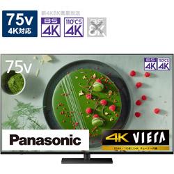 Panasonic(パナソニック) 液晶テレビ VIERA(ビエラ)  TH-75JX950 [75V型 /4K対応 /BS・CS 4Kチューナー内蔵 /YouTube対応 /Bluetooth対応]
