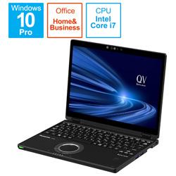 ノートパソコン レッツノート QVシリーズ(LTE タッチパネル) ブラック CF-QV9DFNQR [12.0型 /intel Core i7 /SSD:512GB /メモリ:16GB /2021年1月モデル]