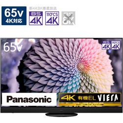 Panasonic(パナソニック) 有機ELテレビ VIERA(ビエラ)  TH-65JZ2000 [65V型 /4K対応 /YouTube対応 /Bluetooth対応] 【買い替え50000pt】
