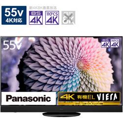 Panasonic(パナソニック) 有機ELテレビ VIERA(ビエラ)  TH-55JZ2000 [55V型 /4K対応 /YouTube対応 /Bluetooth対応] 【買い替え15000pt】
