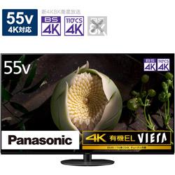 Panasonic(パナソニック) 有機ELテレビ VIERA(ビエラ)  TH-55JZ1000 [55V型 /4K対応 /YouTube対応 /Bluetooth対応] 【買い替え15000pt】