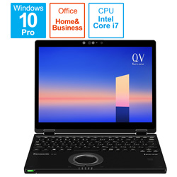 ノートパソコン レッツノート QVシリーズ(LTE) ブラック CF-QV1GFNQR [12.0型 /intel Core i7 /メモリ:16GB /SSD:512GB /2021年6月モデル]