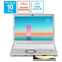 Panasonic(パナソニック) ノートパソコン レッツノート SVシリーズ シルバー CF-SV1FDSQR [12.1型 /intel Core i5 /メモリ:8GB /SSD:256GB /2021年6月モデル]