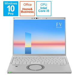 ノートパソコン レッツノート FVシリーズ シルバー CF-FV1FDSQR [14.0型 /intel Core i5 /メモリ:16GB /SSD:256GB /2021年6月モデル]