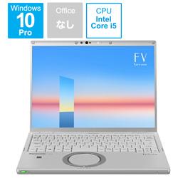ノートパソコン レッツノート FVシリーズ シルバー CF-FV1FDWQR [14.0型 /intel Core i5 /メモリ:8GB /SSD:256GB /2021年6月モデル]