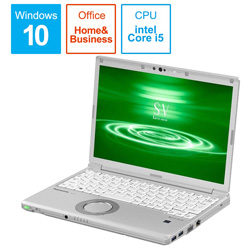Panasonic(パナソニック) ノートパソコン CF-SV9NDCQR シルバー [12.1型 /intel Core i5 /SSD:256GB /メモリ:8GB /2020年01月モデル]