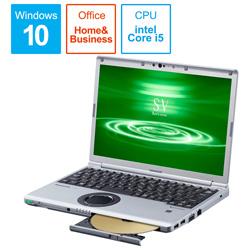 Panasonic(パナソニック) ノートパソコン CF-SV9NDMQR シルバー&ブラック [12.1型 /intel Core i5 /SSD:256GB /メモリ:16GB /2020年01月モデル]