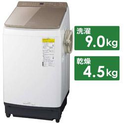 Panasonic(パナソニック) NA-FW90K8-T 縦型洗濯乾燥機 ブラウン [洗濯9.0kg /乾燥4.5kg /ヒーター乾燥(水冷・除湿タイプ) /上開き] 【買い替え10000pt】