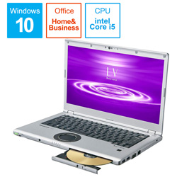 Panasonic(パナソニック) ノートパソコン CF-LV8NDMQR シルバー&ブラック [14.0型 /intel Core i5 /SSD:256GB /メモリ:16GB /2020年01月モデル]