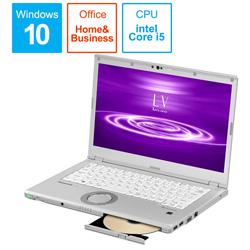 Panasonic(パナソニック) ノートパソコン CF-LV8NDSQR シルバー [14.0型 /intel Core i5 /SSD:256GB /メモリ:8GB /2020年01月モデル]