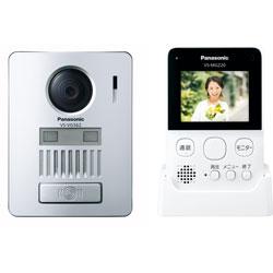 Panasonic(パナソニック) ワイヤレスドアホン 2.7型モニター   VS-SGZ20L