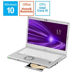 ノートパソコン レッツノート LVシリーズ シルバー CF-LV9HDSQR [14.0型 /intel Core i5 /SSD:256GB /メモリ:8GB /2020年6月モデル]