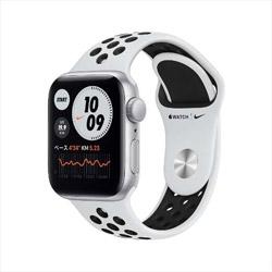 Series SE Nike GPS